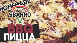 <b>Пицца</b> барбекю с <b>курицей</b> ღ Рецепт <b>BBQ</b> как в Сбарро в ...