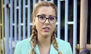 بلغاريا - اعترافات المتهم بقتل الصحفية مارينوفا بعد ترحيله