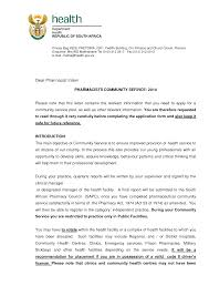 Community Service Letter Essay Help Iutermpapergpmw.skylinechurch.us