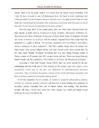 thesis analysis essay using thematic analysis