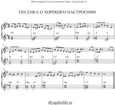 Ноты для фортепиано софия ротару только этого мало