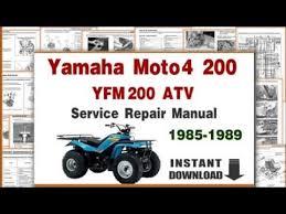yamaha moto 4 200 wiring diagrams yamaha image 250 yamaha moto 4 wiring 250 auto wiring diagram schematic on yamaha moto 4 200 wiring
