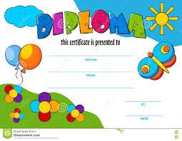 Рамка сертификата диплома конкуренции и низкая предпосылка  Вектор шаблона диплома или сертификата ребенка который нужно наградить Стоковая Фотография rf