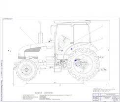 Диплом по тракторам Модернизация тормозной системы трактора кл  чертеж Диплом по тракторам Модернизация тормозной системы трактора кл 3 0 с целью повышения эффективности использования