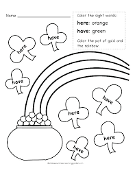 Sight Word Coloring Pages Coloring Beautiful Page