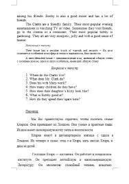 Контрольная работа по Английскому языку Вариант Контрольные  Контрольная работа по Английскому языку Вариант 1 08 12 15