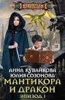 Продолжение книги магия безмолвия