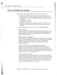 essay writing my school principal the school principal as seven characteristics of a school principal teaching about com
