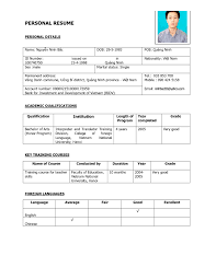 Chinese Resume Template APA Style Guidelines For Student Papers McKay School Of Education 7