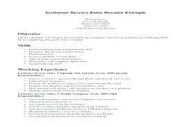Retail Objectives For Resumes – Resume Directory