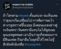 ข้าวกล่อง เบนโตะ on Twitter: