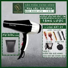 Máy sấy tóc Holic 2700w - Có đầu tụ gió - 2 chiều nóng lạnh - Máy sấy tóc