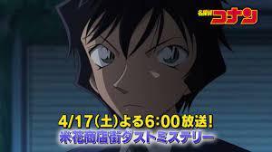 Detective Conan preview: Episode 1002: DetectiveConan