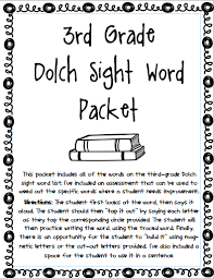 3rd Grade Sight Words Dolch Dolch Sight Word Packet