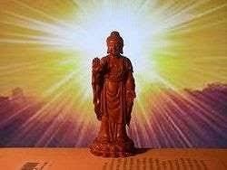 Weisheiten Liebe Yogawiki