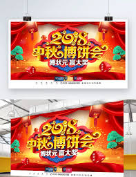 Chinese Graphic Design Blog C4d Creative Chinese Style Three Dimensional Mid Autumn