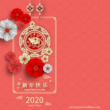Chinese New Year Rat 2020 Greeting Cards Create Custom Wishes