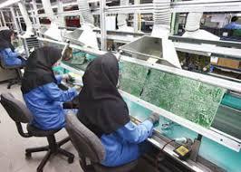 Image result for بازار کار دختران