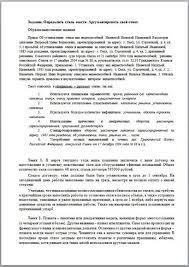 Контрольная работа по русскому языку Функциональные стили речи  Контрольная работа по русскому языку Функциональные стили речи