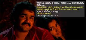 Romantic Malayalam Dialogues Must Have Touched Your Heart Extraordinary Malayalam Quotes Waiting For Reunion Pics
