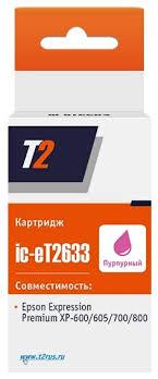 Купить <b>Картридж T2 IC</b>-<b>ET2633</b>, совместимый по низкой цене с ...