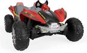 With a run time of 60 minutes. Top Fastest Cars For Kids Ridetoyzone