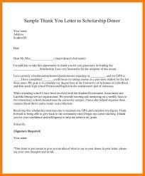 Award Letter Samples Rome Fontanacountryinn Com