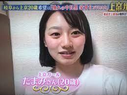 幸せ ボンビー ガール 上京 ガール
