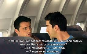 Картинки по запросу цитаты из сериала