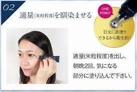 モイスポイントの使い方は?使用頻度や効果的な塗り方をご紹介! | 美容とジャニーズ