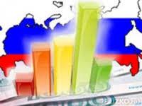 Заказать курсовую в Иркутске узнать цены на написание курсовых в  Написание курсовых работ по экономике