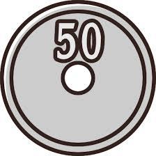 50円玉小銭硬貨貨幣のイラスト素材 イラストストック