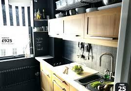 ikeas kitchen wall storage system kitchen wall storage kitchen kitchen wall storage tableware ice makers brilliant