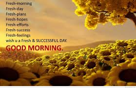 Good Morning Quotes Wallpaper