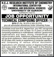 composing job technical composing officer jobs in university of karachi 2017