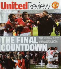 Manchester United v AC Milan Champions League SF 2007 April 24th