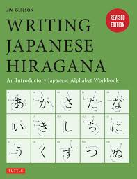 It is used mostly for grammatical purposes. Amazon Com Writing Japanese Hiragana An Introductory Japanese Language Workbook Learn And Practice The Japanese Alphabet 9784805313497 Gleeson Jim Books