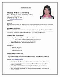 Awesome Do I Need A Resume For My First Job Free Resume Ideas