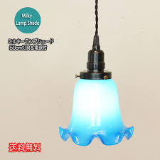 shade pendant light lighting equipment lamp shade fashion interior 05p03dec16 of the frill antique style with tool for milch glass lamp shade light blue