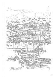 本当に美しいおとなの塗り絵 心を整える癒しの日本風景 稲垣 謙治 本