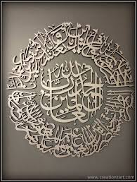the 25 best calligraphy art ideas