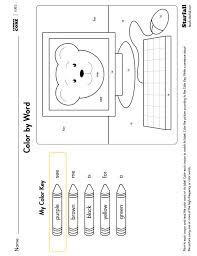 Kindergarten Color by Word Worksheet Generator - K.RF.3 - teach ...