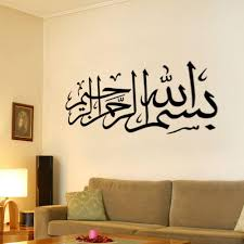 Small Picture Interesting Islamic Decorations For Home The Minimalist NYC