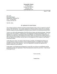 Graduate Cover Letter Examples Graduate Cover Letter Example Sample Cover Letter For Registered