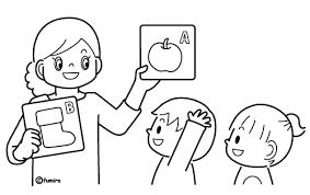 英語を学ぶ幼児と先生ぬりえ 子供と動物のイラスト屋さん わたなべふみ