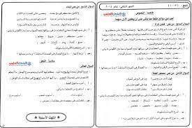 5 امتحانات لغة عربية للصف الثالث الثانوى الفني تشمل الامتحانات الفعلية لمصر  وامتحانات للسودان الامتحان الأول الامتحان الثانى … | Exam, Bullet journal,  Journal