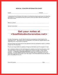 Concussion Doctors Note Sentara Poporon Co