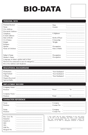 Biography Template 24 Biography Template For Students Emmalbell 16