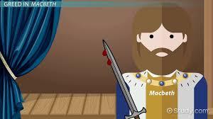 macbeth greed quotes analysis video lesson transcript  macbeth greed quotes analysis video lesson transcript com