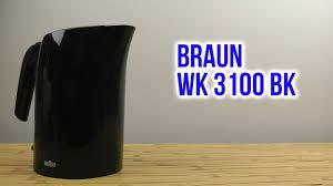 Распаковка <b>BRAUN WK 3100</b> BK - YouTube